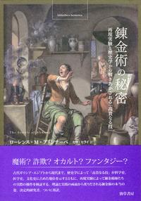 http://www.keisoshobo.co.jp//images/book/372627.jpg