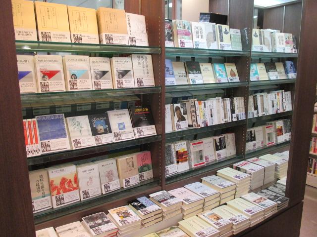 <書物復権>20周年記念フェア ブックファースト渋谷文化村通り店