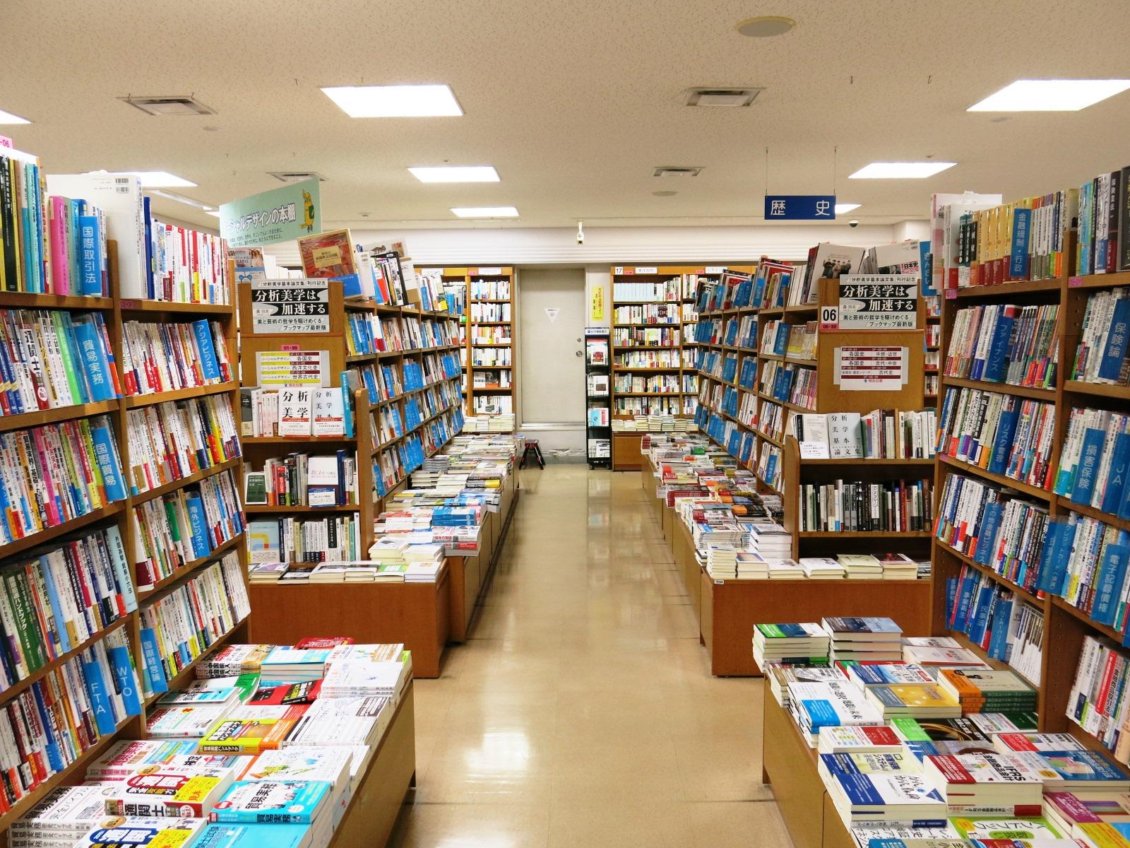 「分析美学は加速する」拡大版 紀伊國屋書店新宿南店