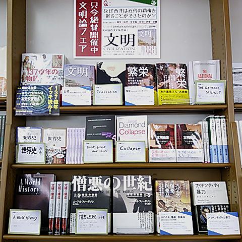 ジュンク堂書店仙台本店様