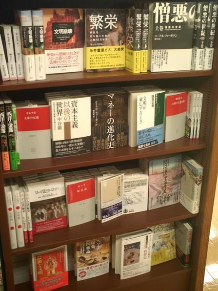 『文明』フェア ジュンク堂書店福岡店様