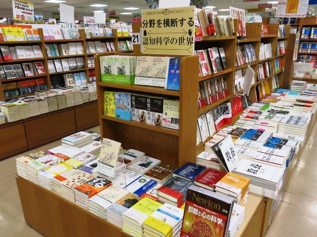 『ヒトはなぜ協力するのか』刊行記念フェア 紀伊國屋書店新宿南店様