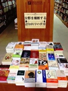 ジュンク堂書店広島駅前店様