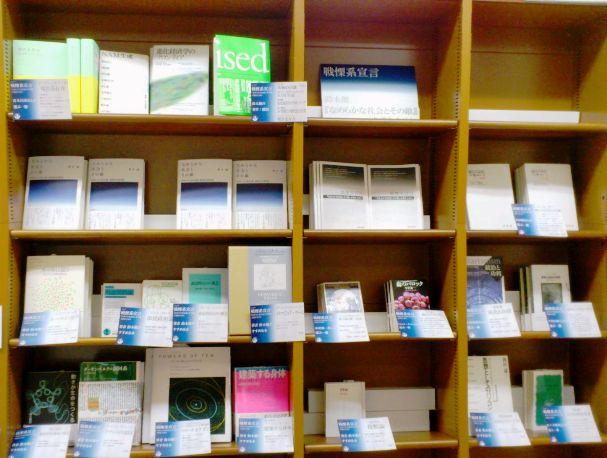 『なめらかな社会とその敵』 MARUZEN & ジュンク堂書店渋谷店様